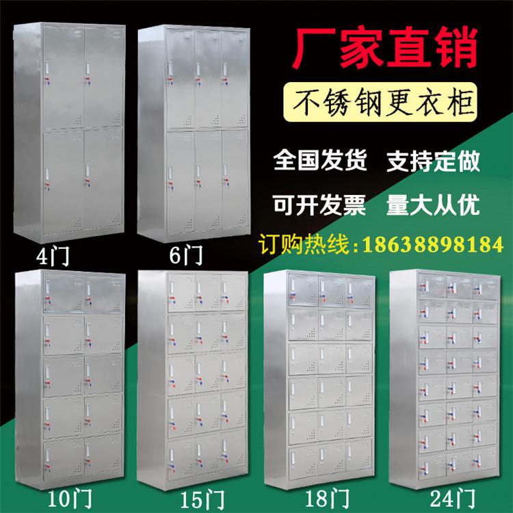 张家界不锈钢柜使用说明固彩gc-06批发
