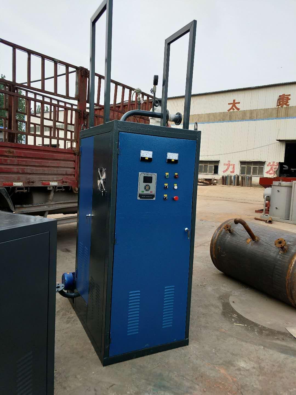 210千瓦电热管蒸汽发生器石景山1200KW电热管蒸汽发生器