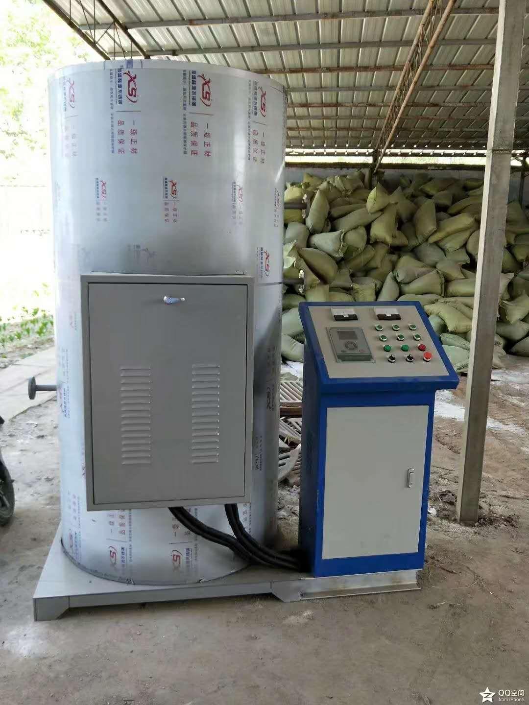 210千瓦电热管蒸汽发生器石景山1400KW电热管蒸汽发生器