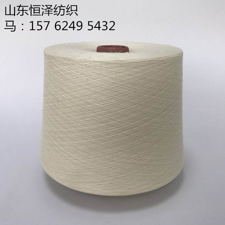 气流纺纯棉纱10支OEC10S全棉纱