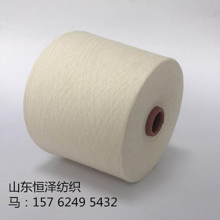 气流纺纯棉12支纯棉纱12支,针机两用用纱