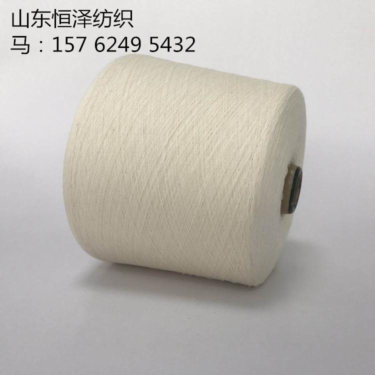 气流纺纯棉纱16支OEC16S棉纱16支手套纱