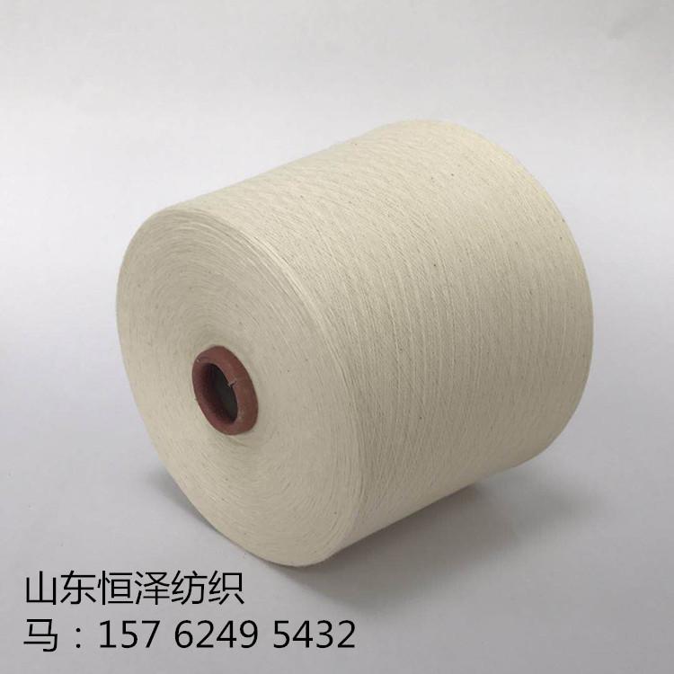 气流纺纯棉纱21支,童装纺布用纱,全棉纱21支OEC21S