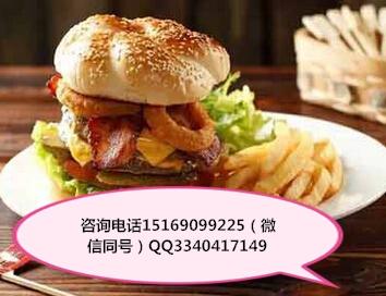 郑州哆哆客汉堡炸鸡加盟费多少钱