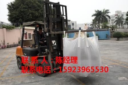 贵阳吨袋贵阳桥梁预压袋贵阳碳粉矿粉吨袋