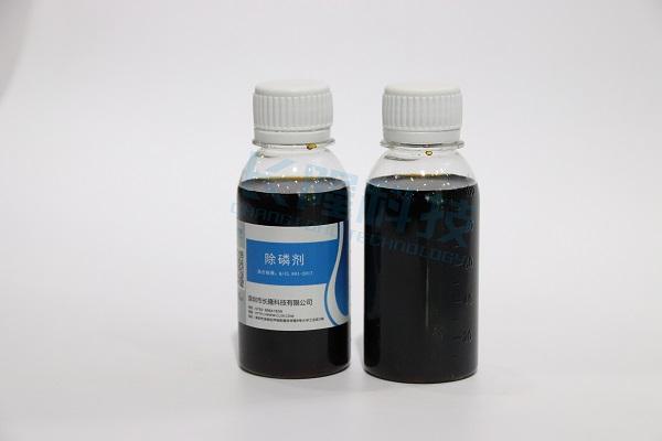 江苏食品废水除磷剂、除磷剂厂家直销