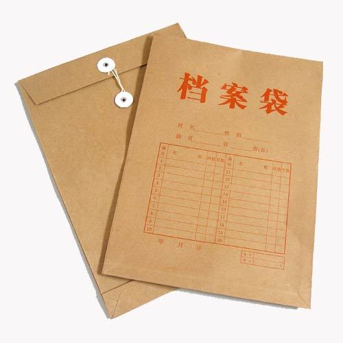 宝安牛皮纸文件袋定制厂家、档案袋印LOGO、免费排版设计