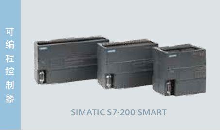 西门子S7-1200模块A5E03668639001