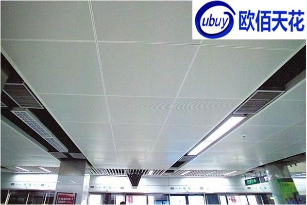 欢迎致电、黑龙江佳木斯东风穿孔铝扣板哪里有卖