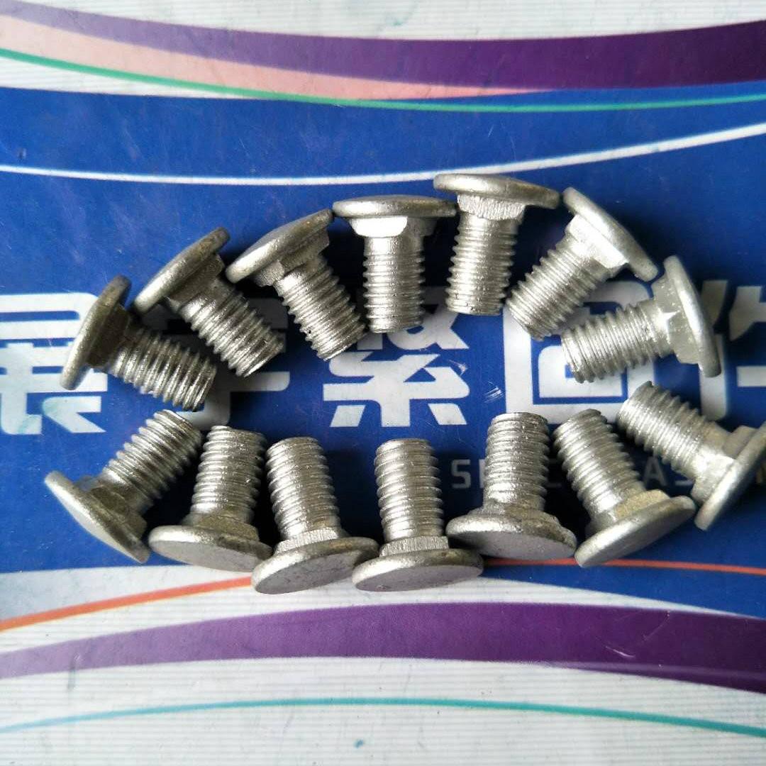 桥架螺丝厂家|法兰螺母厂家|马车螺栓