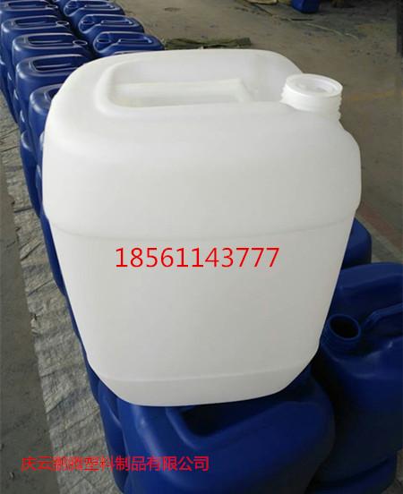 20升白色塑料桶25公斤堆码白色塑料桶价格