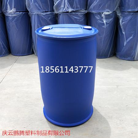 200升小口塑料桶蓝色200升双环塑料桶化工塑料包装桶胶桶