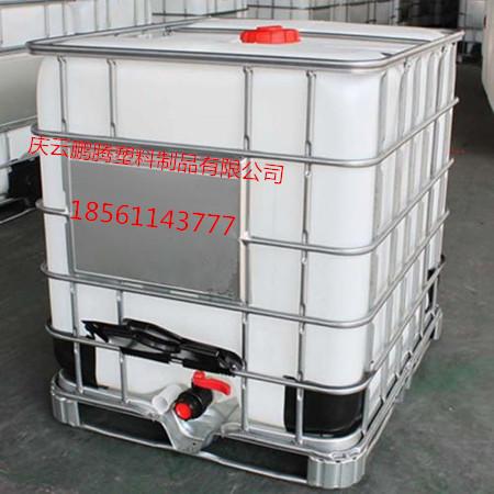供应1吨桶1000升带框架塑料桶IBC集装桶