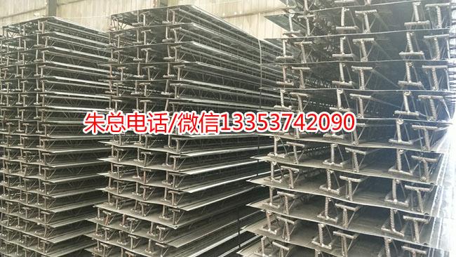 鹤壁市淇县钢筋桁架楼承板设计地址