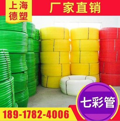 上海厂家供应PE线管 三色子管 PE子管