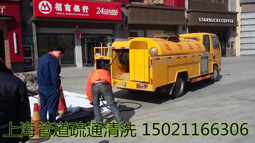 上海市�S浦�^《抽�S》15021166306
