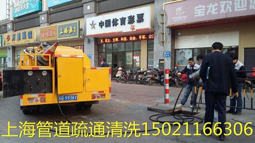 上海市青杨浦区《抽粪》15021166306