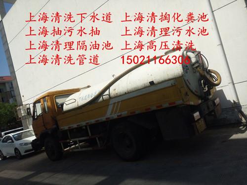 上海市��山�^《抽�S》15021166306