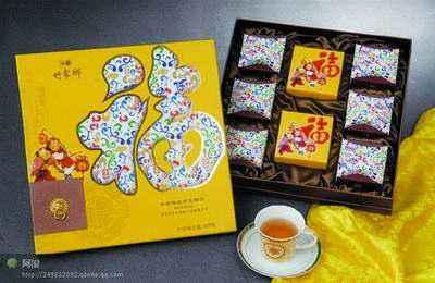 厦门礼盒月饼批发-厦门工厂预定月饼-厦门公司送礼月饼-优惠多多!