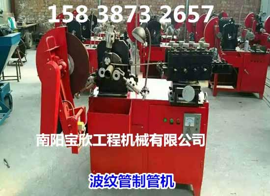 波纹管卷管机-制管机汕头产业报道