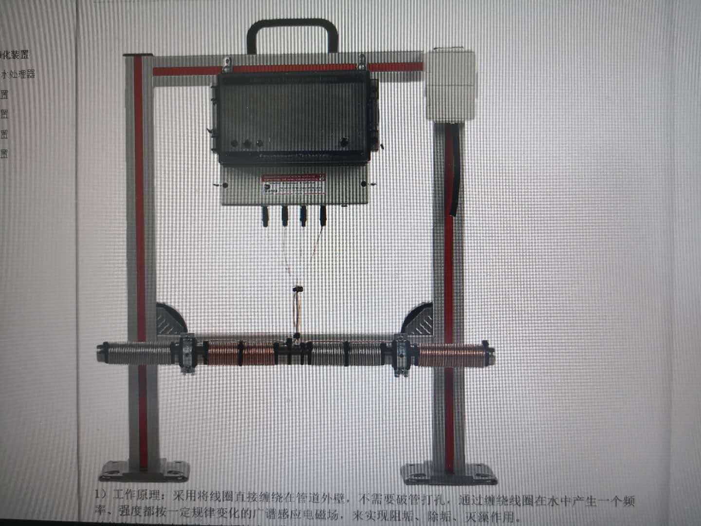 进口电磁悬浮净化设备