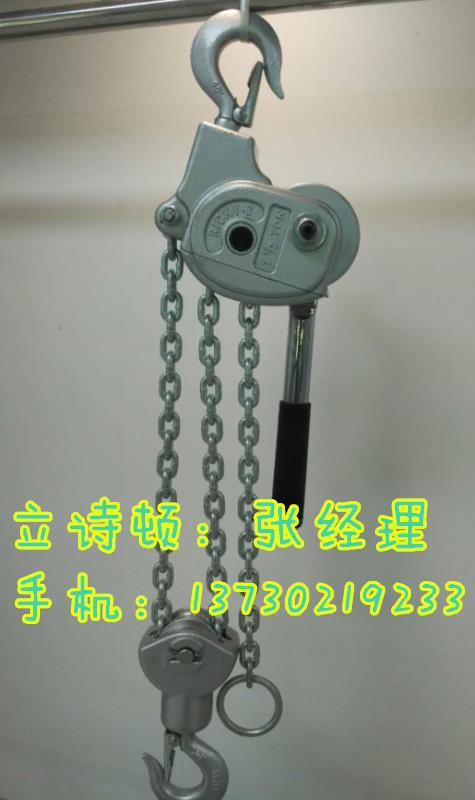 4T链条式铝合金手扳葫芦-6吨铝合金链条手扳葫芦