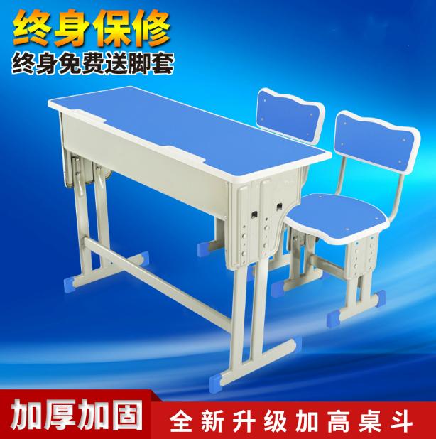 承德单人课桌椅图片固彩gc-06设计
