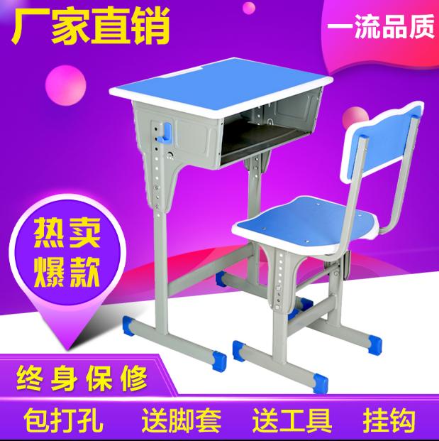 唐山课桌椅图片固彩gc-06订做