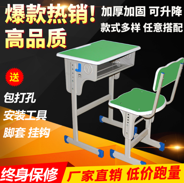 石家庄培训课桌椅图片固彩gc-06批量定做