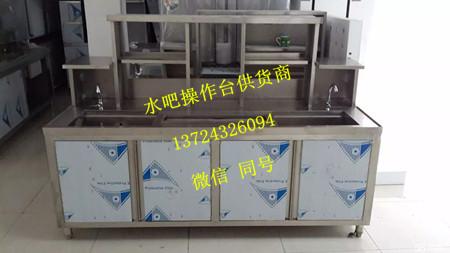 深圳水果茶奶茶设备布置高清图片 深圳奶盖茶水吧设备按标准尺寸定做