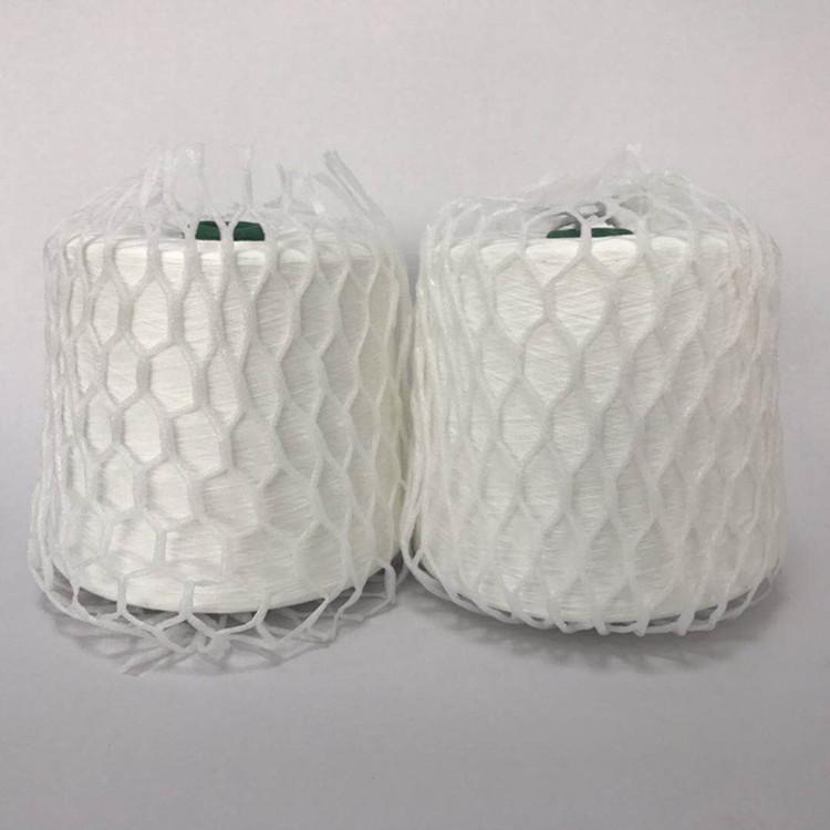 白竹炭32支涤纶载体竹炭纤维纱