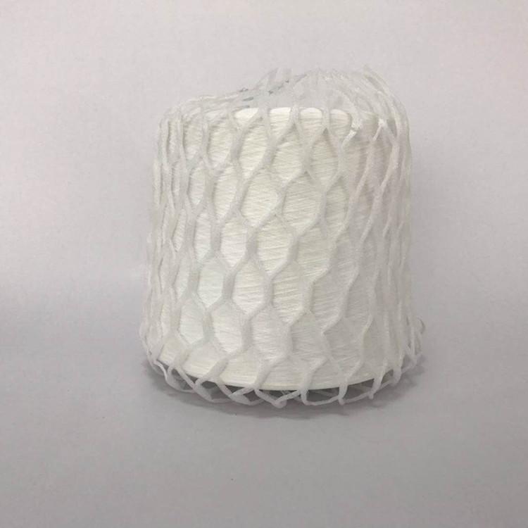 涤纶白竹炭40支竹炭纤维多功能纱线