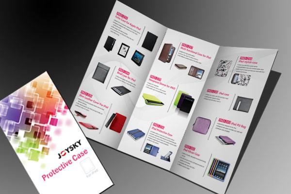 莱芜优质包装盒加工、厂家时尚设计