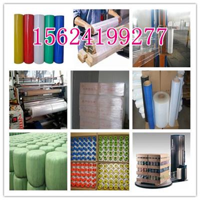 PVC电线捆扎膜厂家价格