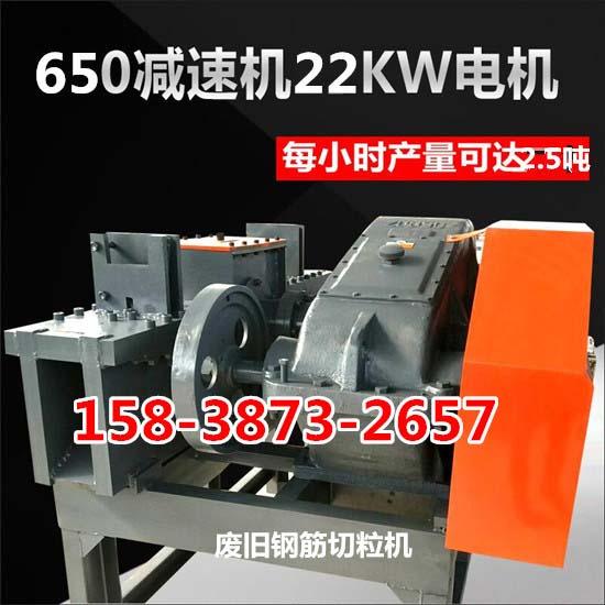 唐山废旧钢筋切断机品质-经久耐用