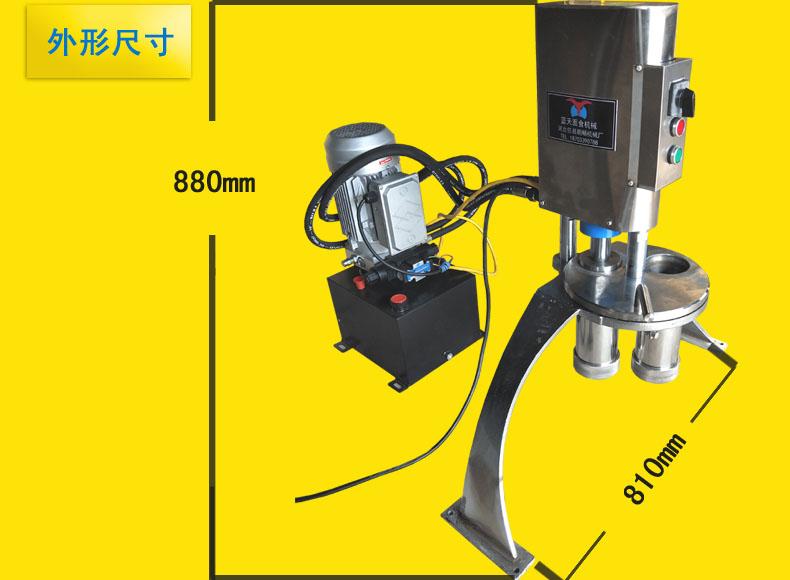 蓝天牌沈阳冷面机哈尔滨冷面机新型液压拉面机