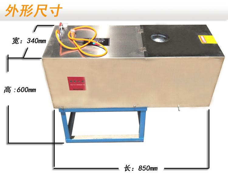 西安剪面机渭南剪刀面机采用新型设计结构剪面速度快