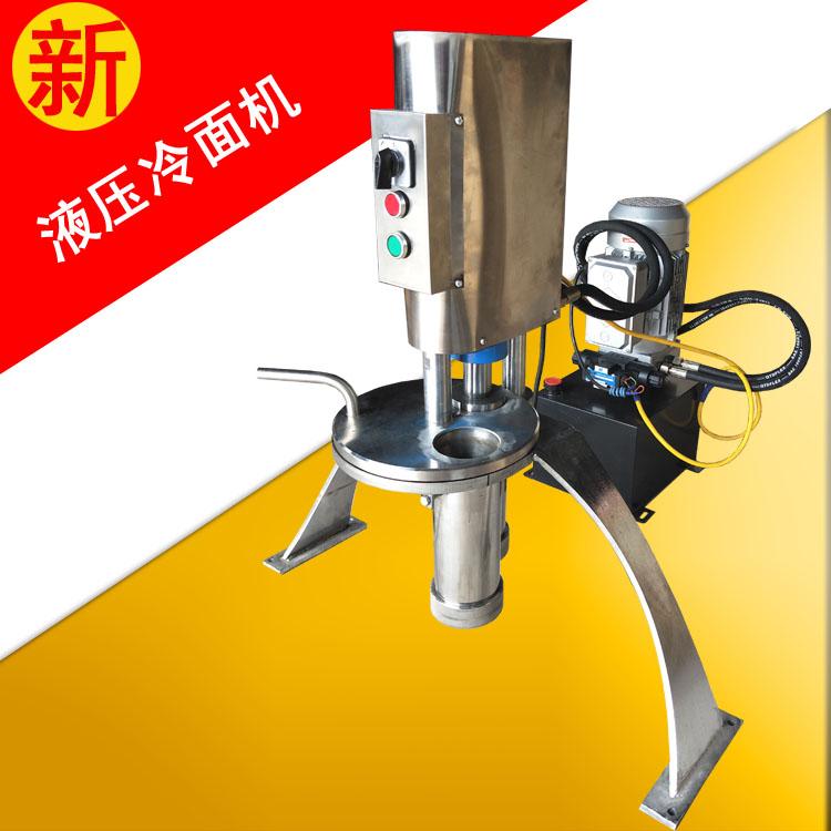 沈阳拉面机沈阳冷面机双面筒液压拉面机多少钱