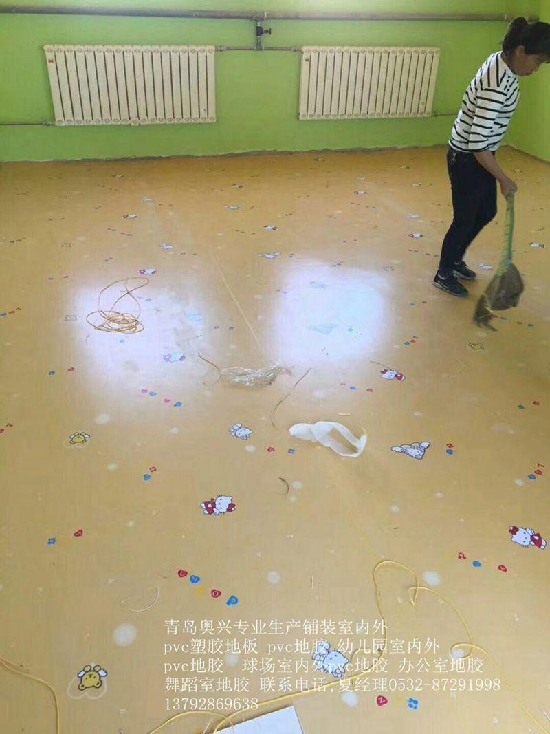 pvc塑胶地板,青岛塑胶地板,青岛地胶板manbetx登陆