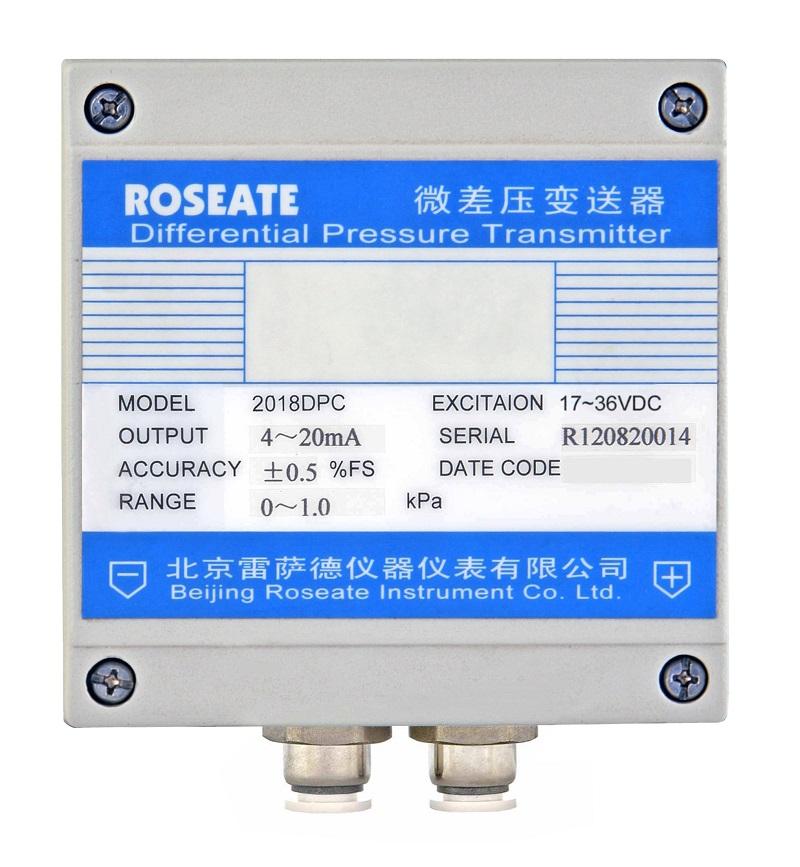 供应北京微压变送器北京微压变送器生产厂家选型手册