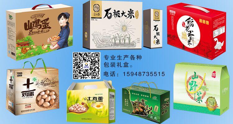 长春包装盒,包装箱,礼品盒,纸盒新万博manbetx官网