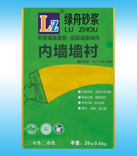 云南昆明环保腻子粉品牌-绿舟砂浆