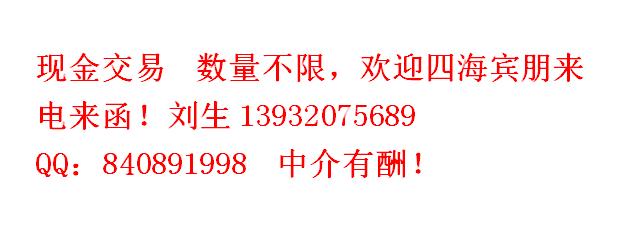 广东回收库存添加剂13932075689上门回收添加剂