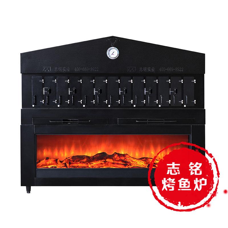孔匠烤鱼炉 炭火烤鱼炉6口 烧烤机器 烤鱼设备 餐饮设备