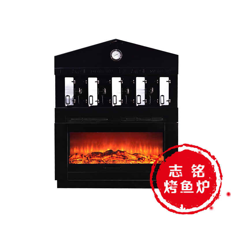 孔匠烤鱼炉 炭火烤鱼炉4口 烧烤机器 烤鱼设备 餐饮设备
