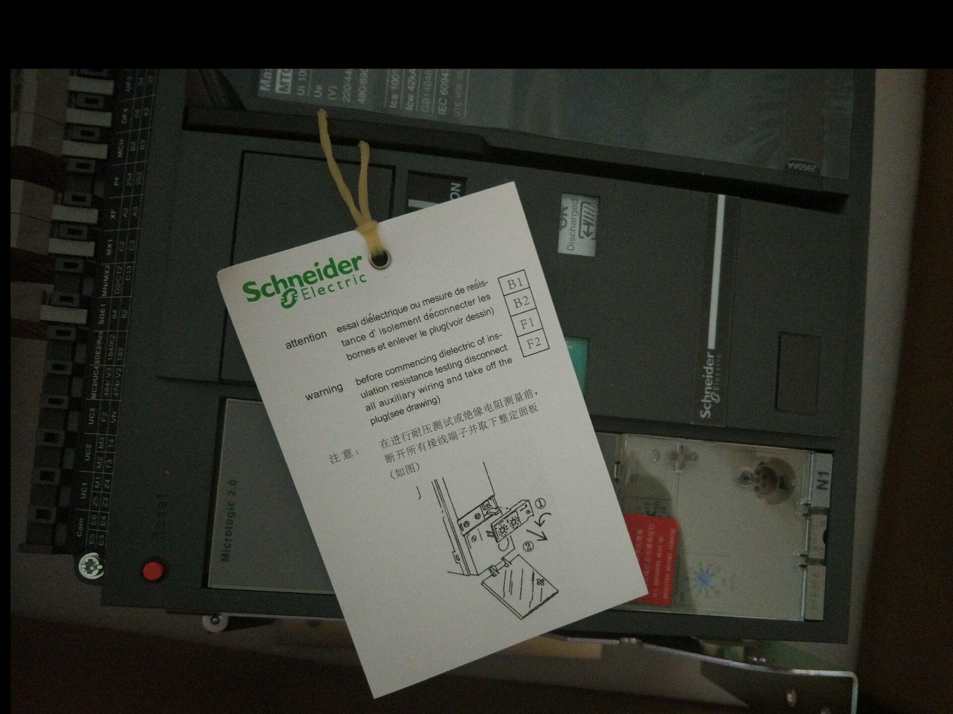 放心不二BTL7-E500-M0150-K-SR32�x皮���、�磁�y