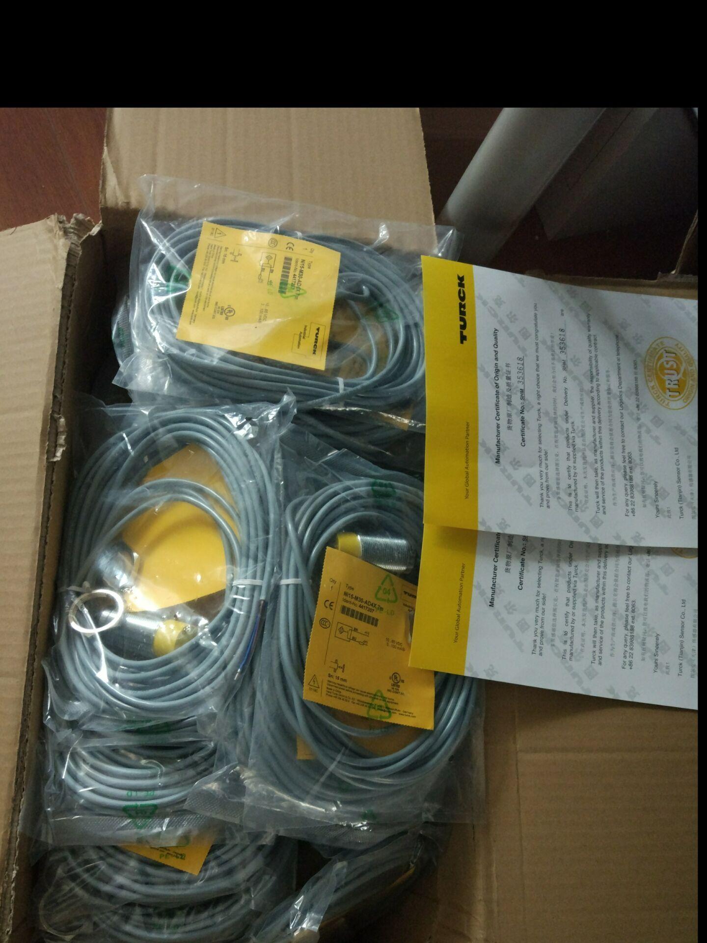 价代BESM18EI-PSC80B-S04G销欧姆龙连接器