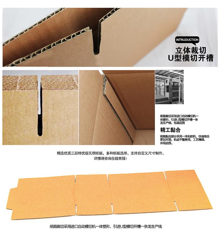 广州物流纸箱、邮政纸箱、订做规格尺寸纸箱