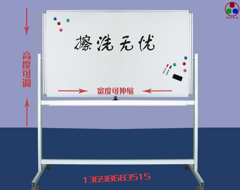 青岛磁性白板书写板双面移动支架教学黑板绿板软木板定做