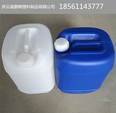 小口方桶25公斤化工桶白色蓝色25L食品塑料桶